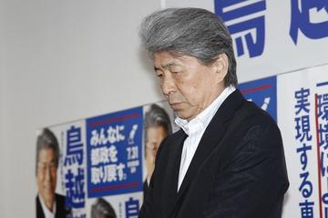 鳥越俊太郎「東京が核武装しないか心配。今後はジャーナリストとして小池百合子を監視する」