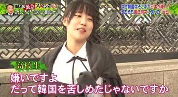 【テレビ】「もうこれ以上捏造はやめて下さい!」 韓国人テロップ捏造のフジテレビに署名活動が開始される