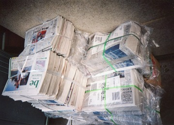 朝日新聞記者が「発行部数の3割水増し」を内部告発! 公称670万部 → 実際は470万部