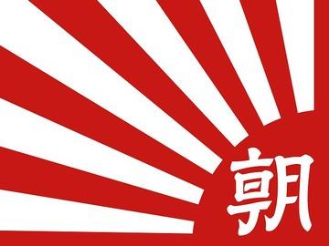 朝日新聞「集団テロを計画しただけで逮捕する方針の安倍内閣。市民団体への弾圧は許されない」