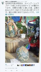 【バカッター】沖縄タイムス「非暴力の戦いに徹した後はアベビンタカボチャで憂さ晴らし!」 → ツイート削除して逃亡wwwww
