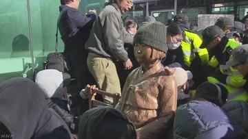 釜山の少女像、苦情殺到で設置容認 → 速攻で設置工事完了して日韓断交にまた一歩近づくwwwww