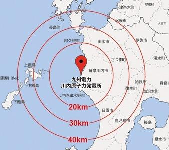 放射脳「桜島が噴火したら川内原発が事故を起こす!」 ネット民「そんな規模の大噴火が起きたら九州全滅するんだがw」