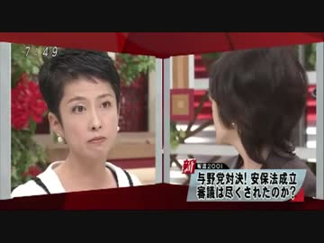 【民主党】蓮舫「その話は泥沼になる」…津田弥太郎のセクハラ暴行について開き直り発言