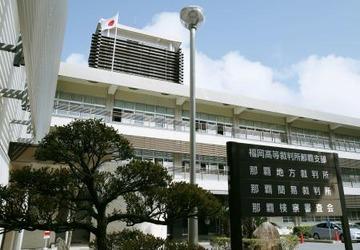 【沖縄】辺野古埋め立て承認取り消しは違法…住民が県提訴