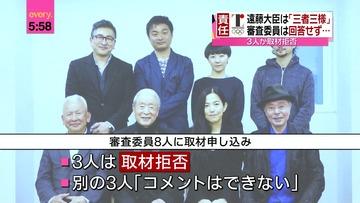 【悲報】佐野研二郎をゴリ押しした審査委員が全員逃亡wwwww