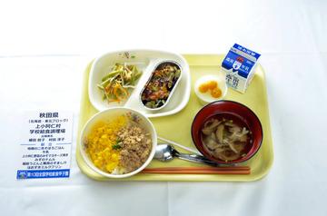 【あの村】給食甲子園で準優勝した献立を県庁で販売 「村の良さが認められてとてもうれしい」