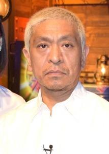 【テレビ】松本人志、『27時間テレビ』に提言「毎年やらなくても」