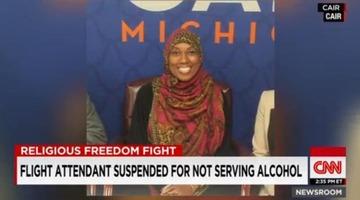 【米国】イスラム教徒の客室乗務員、教義を理由にアルコール提供を拒否 → 同僚からのクレームで休職扱い → 職場復帰を求める申し立て
