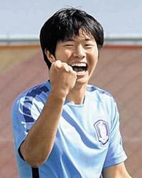 【サッカー】「日本は韓国の優勝自販機」 大韓サッカー協会が応援スローガン決定