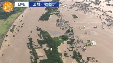 【鬼怒川決壊】ソーラーパネル設置のため堤防を掘削 → 大雨で氾濫して大洪水発生