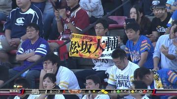 【野球】松坂大輔が3648日ぶりの1軍登板 → 5失点4連続四死球の大乱調、あまりの酷さに観客席がお通夜状態に…画像あり