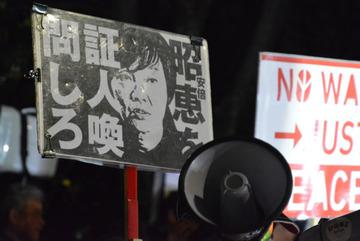 サヨクが昭恵夫人の刑事告発を計画 → 賛成派と反対派で仲間割れして内ゲバに突入wwwww