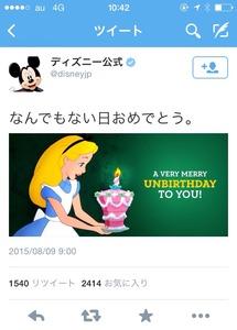 【バカッター】ディズニー公式Twitterが長崎原爆投下の日に「なんでもない日おめでとう」とツイートして大炎上