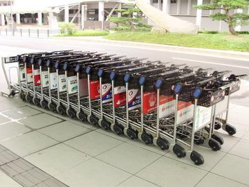 テロの下準備? 中部空港の手荷物用カートを盗んで分解しようとした韓国人を逮捕