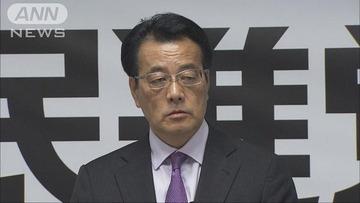 民進党・岡田「安倍総理は責任を取って慰安婦問題を謝罪すべき」
