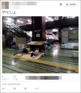ドローン少年ノエルが熊本で生配信 → 被災者とトラブルになり「瓦礫に潰されて死ね」と罵倒
