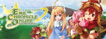 【悲報】老舗MMORPG「エミルクロニクルオンライン」突然のサービス終了で大荒れ