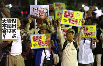 「政権の広報やめろ!」 市民団体がNHKを取り囲んで抗議行動