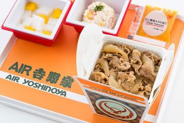 吉野家の味をJAL国際線の機内食で…「AIR吉野家」9月1日提供開始