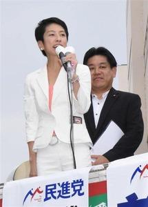 蓮舫の父親、台湾籍を離脱していないと判明…「18歳で国籍放棄」が嘘と確定して完全終了のお知らせwwwww