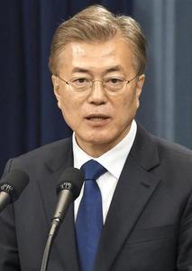 韓国外交部「韓日両国の未来志向的発展のため、慰安婦問題について当分の間議論しない」