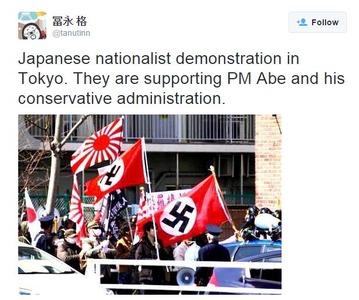 【バカッター】朝日新聞・冨永格「ナチ支援者は安倍支持者」と英語&フランス語でツイート → 批判殺到して大炎上