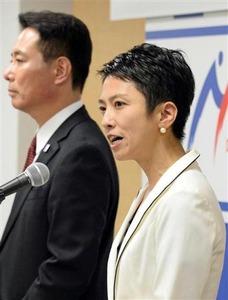 自民、維新が蓮舫を国会追及へ…二重国籍禁止法案を今月末に提出も