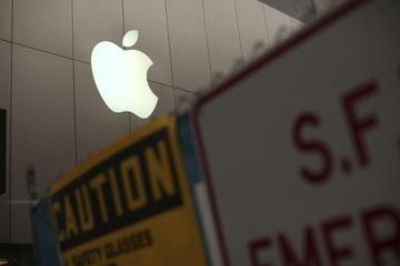 【経済】アップル急落、約4兆円吹き飛ぶ…ヒット商品開発力に疑問符