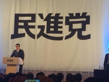 「民進党」支持率、合流前を下回る…テレビ朝日