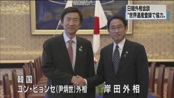 世界遺産登録、日韓協力で一致…日本側が「徴用工」記載で調整