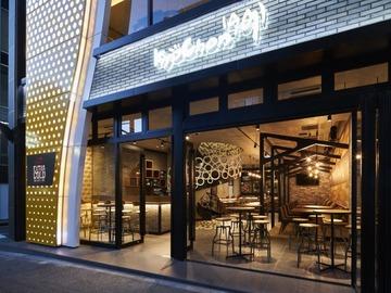 韓国発フライドチキン専門店「キョチョン(Kyochon)チキン」、日本進出1号店オープン9か月で閉店