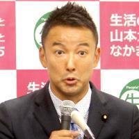 【政治】山本太郎が安倍首相の夏休み取得を批判 「一番法案を通したい人が休んでいるのはおかしい」