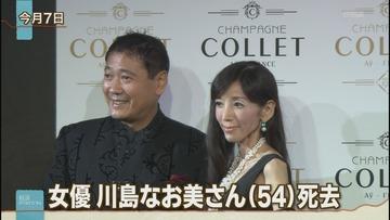 【訃報】川島なお美さん死去、54歳