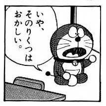 李信恵「私には日米の選挙権がない。日本人は選挙権がない在日のことを心の片隅に置いて投票しろ」