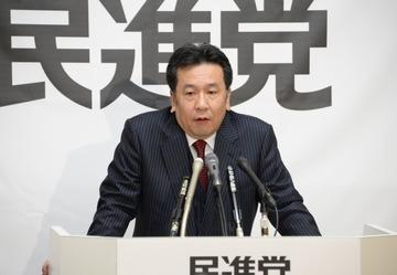 民進党・枝野「安保法制できた後の方が北朝鮮でミサイル開発が進んでいるし中国海軍の船が日本の領海に入ってくる」