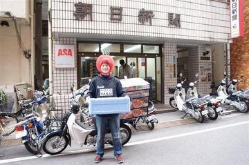 経営不振の朝日新聞、部数減少の穴埋めに野菜配送すると発表wwwww