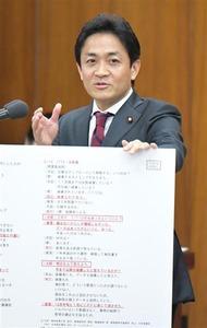 獣医学部に猛反対の民進党・玉木雄一郎が「俺が住んでいる四国にもPAC3を配備しろ」と要求してネット民のツッコミ殺到wwwww
