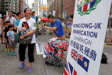 「イギリス領に戻して!」 香港で英連邦復帰求める声