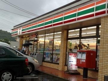 【話題】セブンイレブンに「店を奪われた」…最古参オーナーの訴え