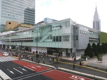 バスタ新宿、コンビニ「ポプラ」出店へ