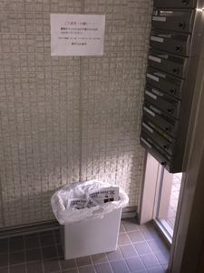 民進党・有田芳生の選挙ポスターがアパート共用部分に無断で貼られて大家激怒