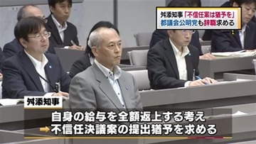 舛添要一「リオ五輪と選挙が重なるのは日本の恥なので、不信任案提出は猶予してほしい」