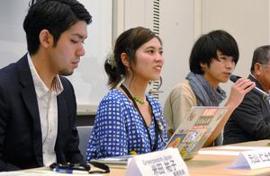 「沖縄のヘリパッド建設は日本全国の問題」 元SEALDsメンバーらが建設反対の会を設立