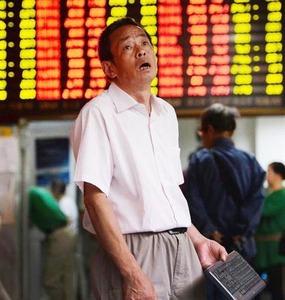 【中国】今年最初の株取引スタート → 大暴落して強制停止