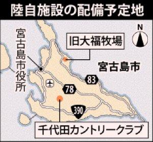 中国軍艦が領海侵犯 → 宮古島市長が自衛隊配備賛成を表明 → 琉球新報「基地を攻撃するのは軍事の常識。中国を挑発する行為はやめろ!」