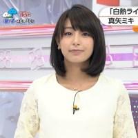 【画像】TBS宇垣美里アナの身体がロケットすぎてけしからんwwwwwwwww