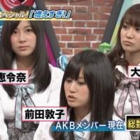 【悲報】 元AKB・小野恵令奈の現在wwwwwww(画像あり)