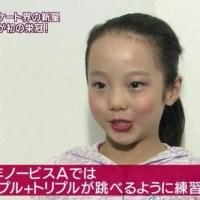 【本田望結の姉】フィギュアの新星・本田真凛が可愛いと話題! ! !