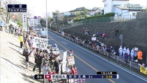 【画像】箱根駅伝名物のフリーザ様が今年も映る